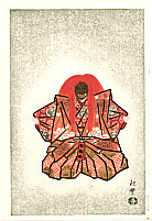 Akitoyo Terada active 1950s - Red Lion Dance - Shakkyo