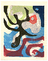 Yasu Mori born 1922 - Abstract