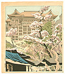 Nisaburo Ito 1910-1988 - Kiyomizu Temple