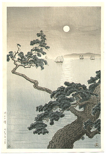 Koitsu Tsuchiya 1870-1949 - Akashi Beach