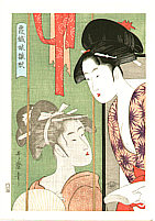 Utamaro Kitagawa 1750-1806 - Two Beauties in Mosquito Net.