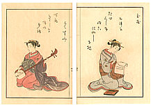 Harunobu Suzuki 1724-1770 - Shamisen and Letter  (two album pages)