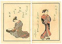Harunobu Suzuki 1724-1770 - Two Beauties  (two album pages)