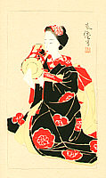 Bakusen Tsuchida 1887-1936 - Maiko (first edition)