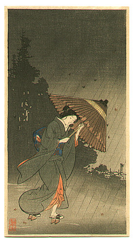Sozan Ito 1884-? - Beauty in the Rain