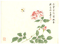 Suiun Komuro 1874-1945 - Bee and Rose