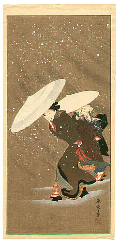 Fujimaro Kitagawa 1790-1850 - Outing in the Snow Storm