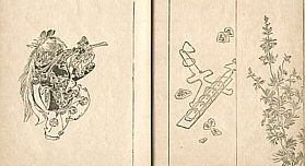 Gekko Ogata 1859-1920 - Sketches by Gekko - Irohabiki Gekko Manga Vol.2 of the 2nd Set (e-hon: 1st Edition)