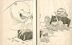 Gekko Ogata 1859-1920 - Sketches by Gekko - Irohabiki Gekko Manga Vol.3 of the 2nd Set (e-hon: 1st Edition)