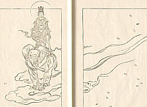 Gekko Ogata 1859-1920 - Sketches by Gekko - Irohabiki Gekko Manga Vol.5 of the 2nd Set (e-hon: 1st Edition)