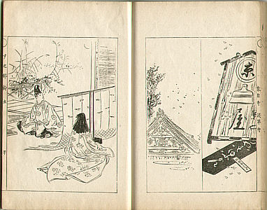 Gekko Ogata 1859-1920 - Sketches by Gekko - Irohabiki Gekko Manga Vol.7 of the 2nd Set (e-hon: 1st Edition)
