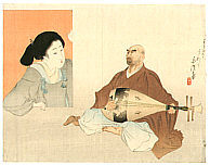 Eisen Tomioka 1864-1905 - Beauty and Blind Biwa Player (Kuchi-e)