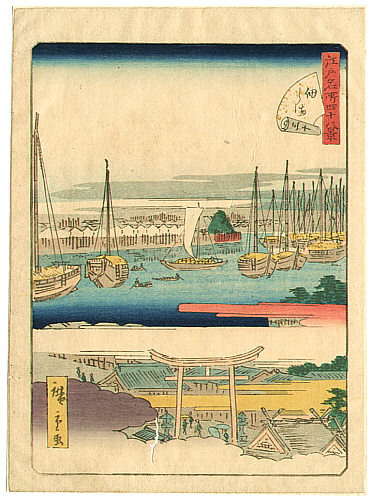 Hiroshige II Utagawa 1829-1869 - Tsukuda Island - Fourty-eight Views of Famous Places of Edo)