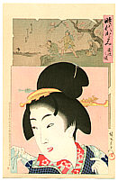 Chikanobu Toyohara 1838-1912 - Ansei - Jidai Kagami