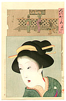 Chikanobu Toyohara 1838-1912 - Bunka - Jidai Kagami