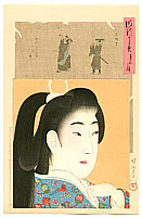 Chikanobu Toyohara 1838-1912 - Tenna- Jidai Kagami