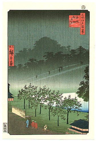 Hiroshige II Utagawa 1829-1869 - Akasaka - One Hundred Famous View of Edo