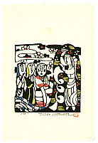 Sadao Watanabe 1913-1996 - Resurrection - Story of the Bible