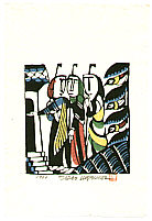 Sadao Watanabe 1913-1996 - Jesus in Emao - Story of the Bible