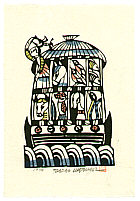 Sadao Watanabe 1913-1996 - Noah's Ark - Story of the Bible