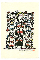 Sadao Watanabe 1913-1996 - Jesus with Children - Story of the Bible