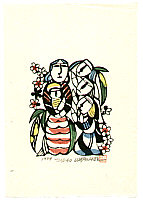 Sadao Watanabe 1913-1996 - Christmas- Story of the Bible