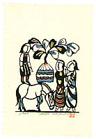 Sadao Watanabe 1913-1996 - Story of the Bible