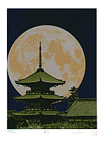 Hideaki Kato born 1954 - Capital Moon