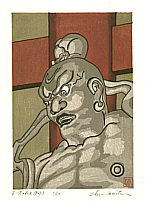 Show Tomita born 1939 - Guardian God at Tamazawa - I