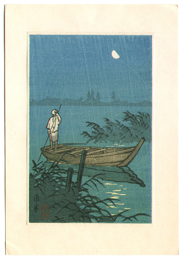 Kawase Hasui: Boat in a Moonlit Night (small size) - Artelino