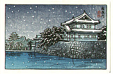 Hasui Kawase 1883-1957 - Castle in Snow (small size)