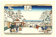 Hiroshige Ando 1797-1858 - After Snow at Kasumigaseki - Toto Yukimi Hakkei
