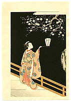 Harunobu Suzuki 1724-1770 - Plum at Night