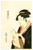 Utamaro Kitagawa 1750-1806 - Beauty Toyohina