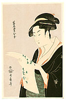 Utamaro Kitagawa 1750-1806 - Beauty Reading a Book