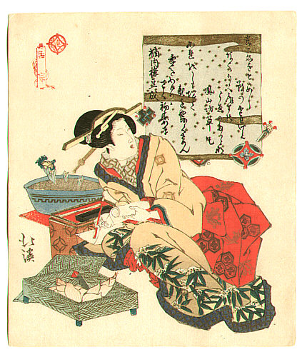 Hokkei Totoya 1780-1850 - Courtesan