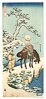 Hokusai Katsushika 1760-1849 - Traveller in the Snow