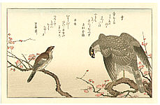 Utamaro Kitagawa 1750-1806 - Hawk and Shrike