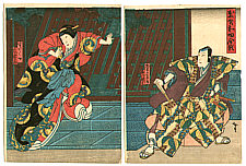 Hirosada Utagawa active ca. 1820-1860 - Battle of Wada -  kabuki