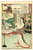 Chikanobu Toyohara 1838-1912 - Dancer - Azuma Nishiki Chuya Kurabe