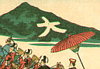 Yoshimune Utagawa 1817-80 - Daimonji Mountain - The Scenic Places of Tokaido
