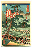 Tsuyanaga Utagawa active ca. 1860s - Old Battle Field - The Scenic Places of Tokaido