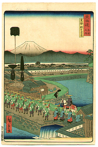 Hiroshige II Utagawa 1829-1869 - Lance Decorations - The Scenic Places of Tokaido