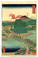 Hiroshige II Utagawa 1829-1869 - Red Banner - The Scenic Places of Tokaido