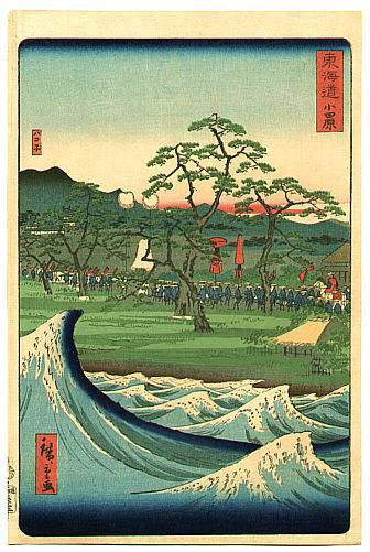 Hiroshige II Utagawa 1829-1869 - Big Waves - The Scenic Places of Tokaido