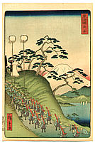 Hiroshige II Utagawa 1829-1869 - Yui - Tokaido Meisho no Uchi