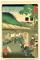 Hiroshige II Utagawa 1829-1869 - Puppies - The Scenic Places of Tokaido