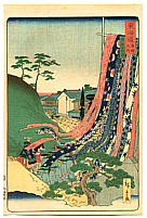 Hiroshige II Utagawa 1829-1869 - Tie-dye Cloth - The Scenic Places of Tokaido