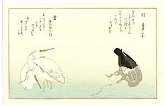 Utamaro Kitagawa 1750-1806 - Cormorant and Herons