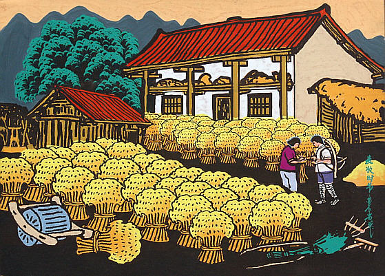 Cao Quantang born 1957 - Harvest Time